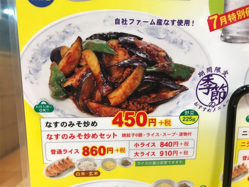 f:id:sukosimo_samuku_nice:20200707122454j:image