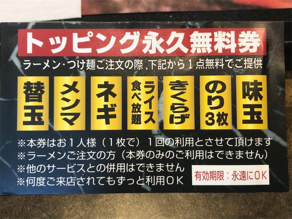 f:id:sukosimo_samuku_nice:20200708161501j:image
