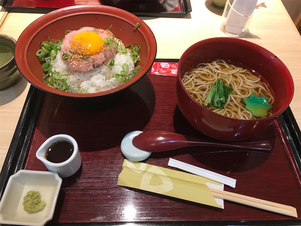 f:id:sukosimo_samuku_nice:20200709023221j:image