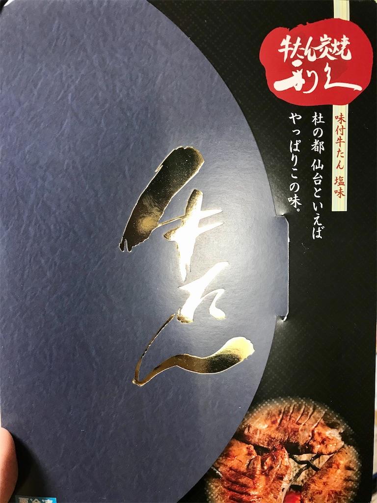 f:id:sukosimo_samuku_nice:20200714153833j:image