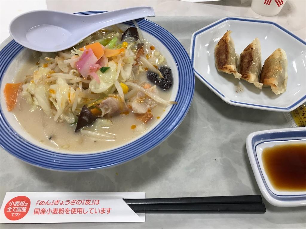 f:id:sukosimo_samuku_nice:20200717161445j:image