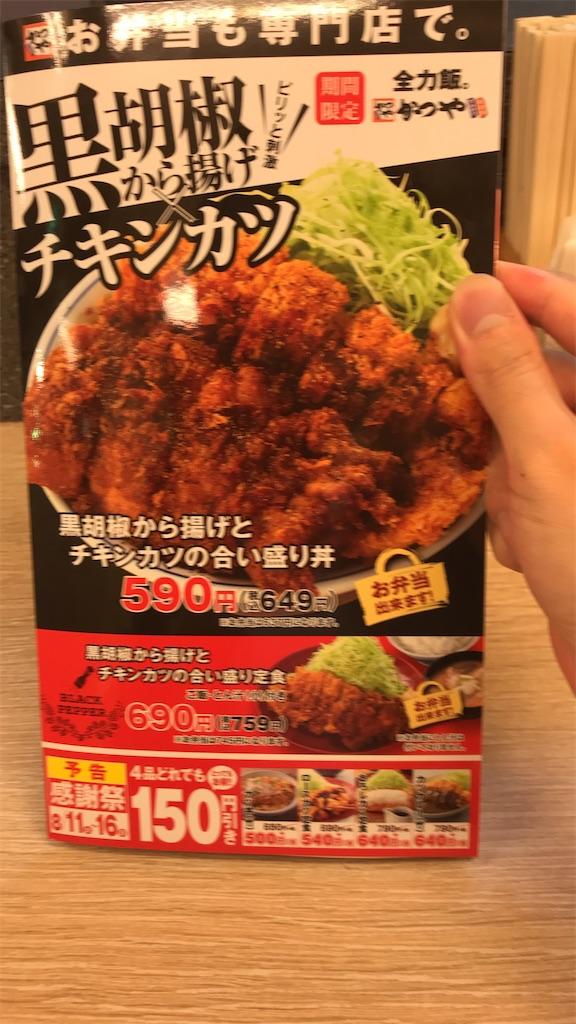 f:id:sukosimo_samuku_nice:20200718195136j:image