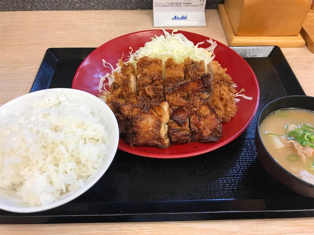 f:id:sukosimo_samuku_nice:20200718195150j:image