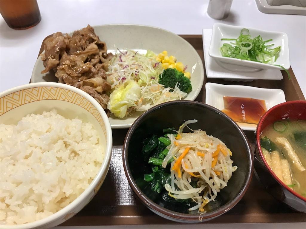 f:id:sukosimo_samuku_nice:20200726155520j:image