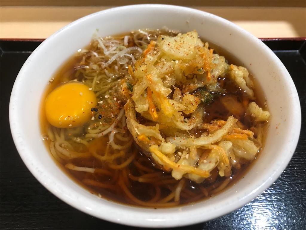 f:id:sukosimo_samuku_nice:20200729165137j:image