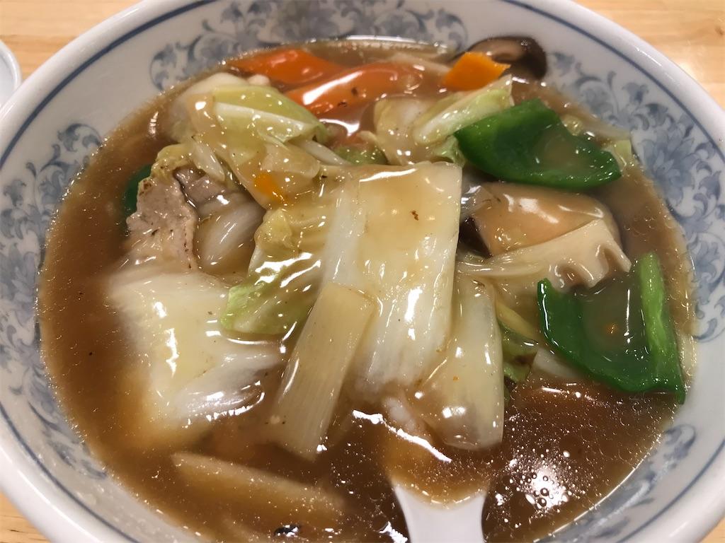 f:id:sukosimo_samuku_nice:20200730165204j:image