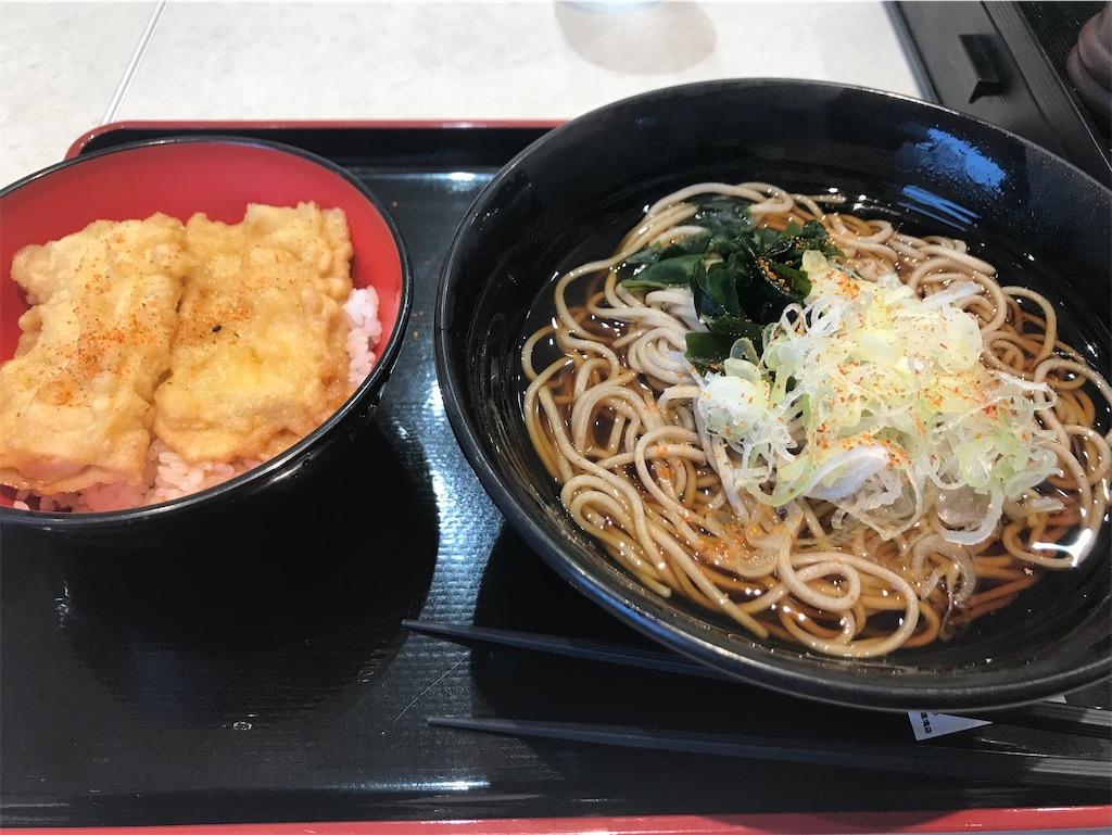 f:id:sukosimo_samuku_nice:20200731172548j:image