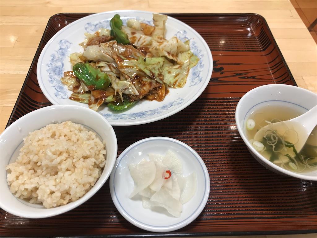 f:id:sukosimo_samuku_nice:20200804164232j:image