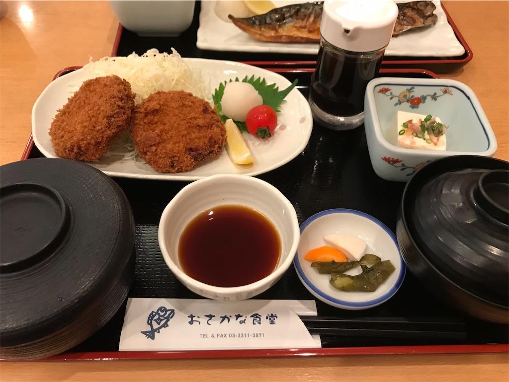f:id:sukosimo_samuku_nice:20200807160757j:image