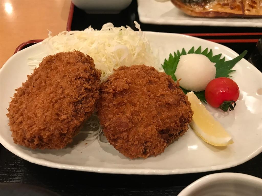 f:id:sukosimo_samuku_nice:20200807160803j:image