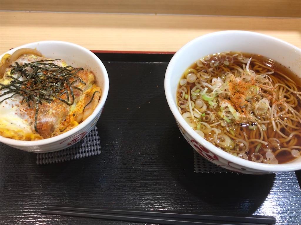 f:id:sukosimo_samuku_nice:20200812173643j:image