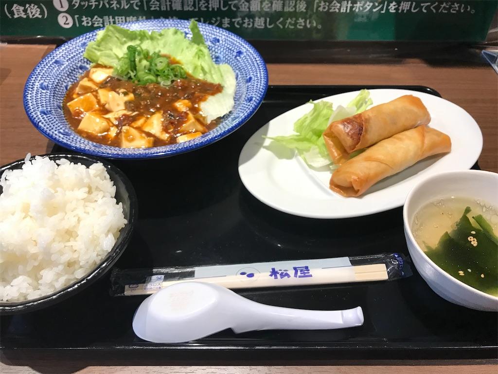 f:id:sukosimo_samuku_nice:20200814152716j:image