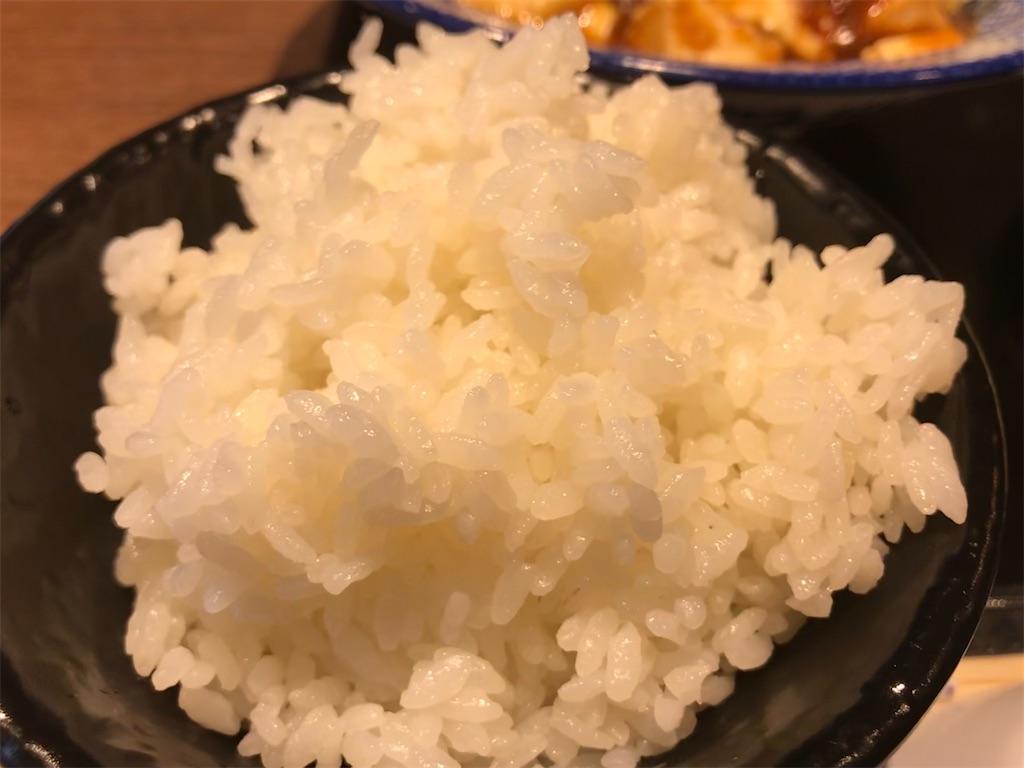 f:id:sukosimo_samuku_nice:20200814152808j:image
