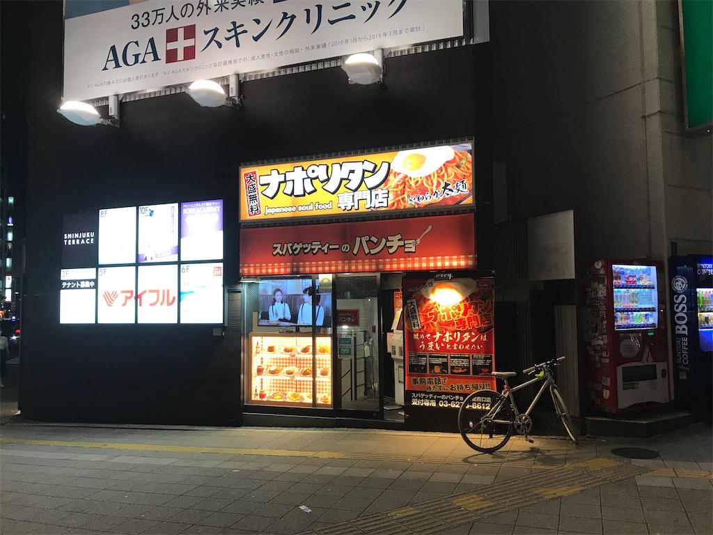 f:id:sukosimo_samuku_nice:20200818163724j:image