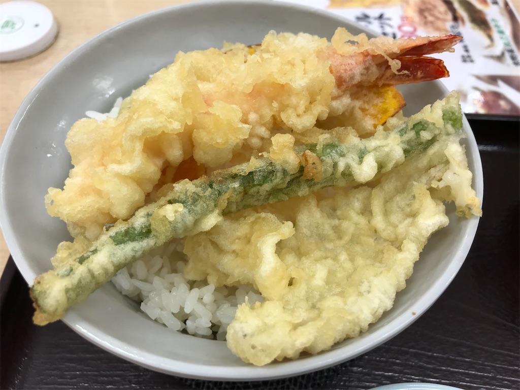 f:id:sukosimo_samuku_nice:20200822230318j:image