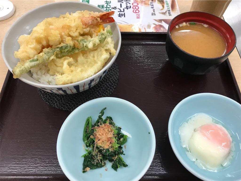 f:id:sukosimo_samuku_nice:20200822230322j:image