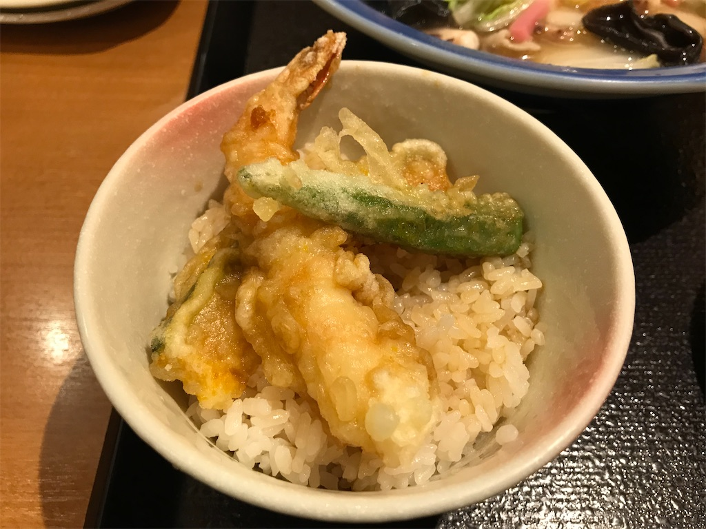 f:id:sukosimo_samuku_nice:20200826214218j:image