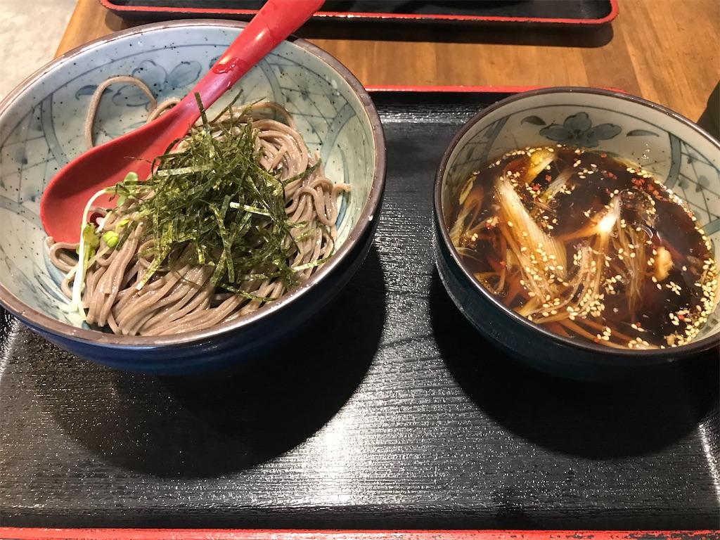 f:id:sukosimo_samuku_nice:20200830001419j:image