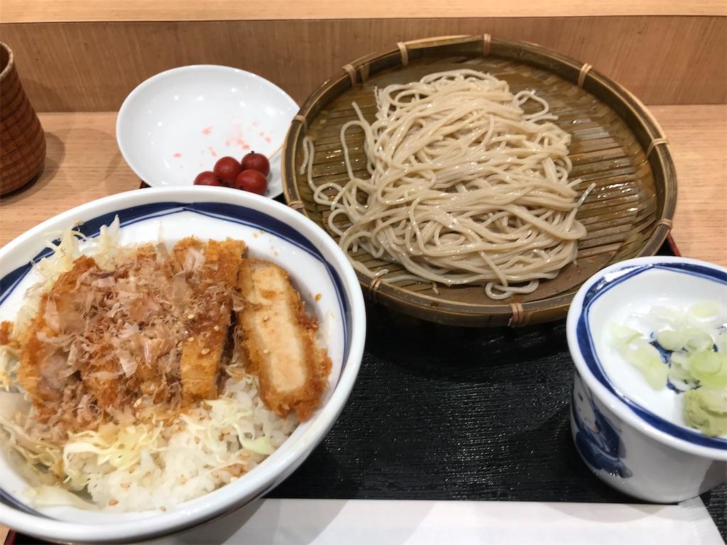 f:id:sukosimo_samuku_nice:20200901005708j:image