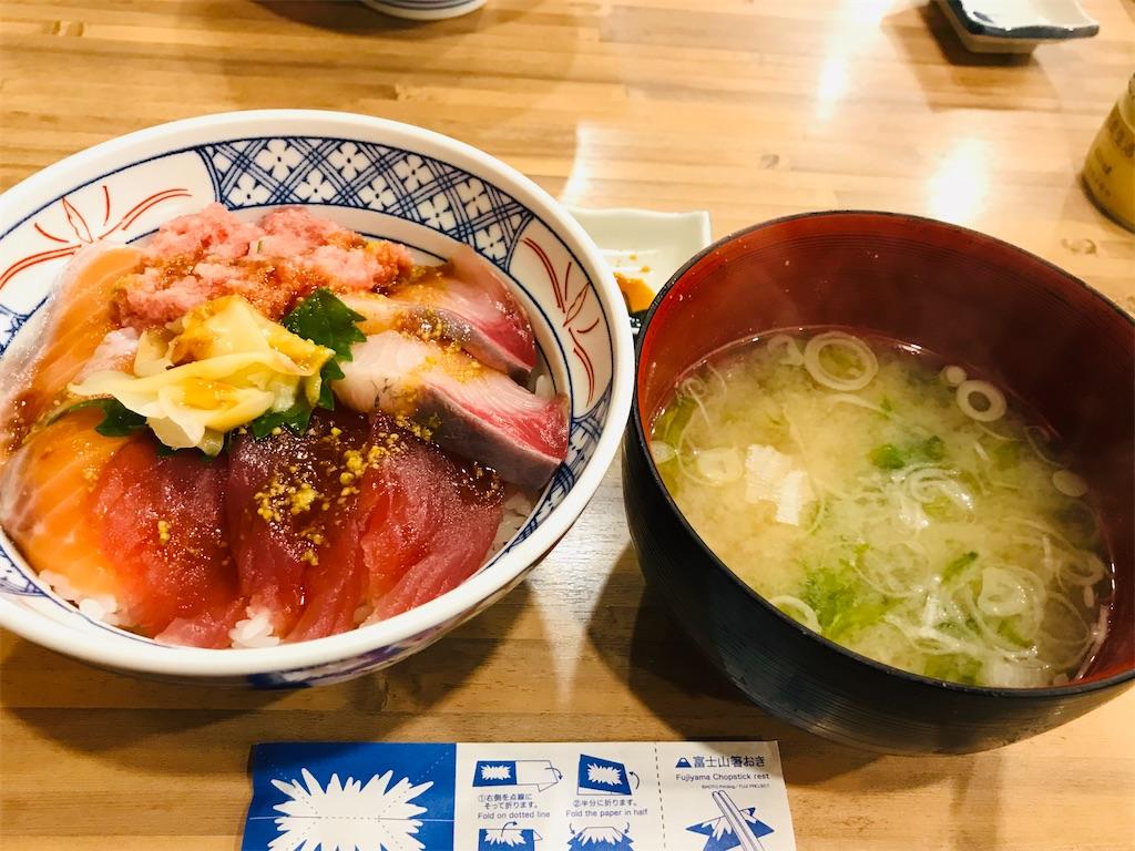 f:id:sukosimo_samuku_nice:20200903175940j:image