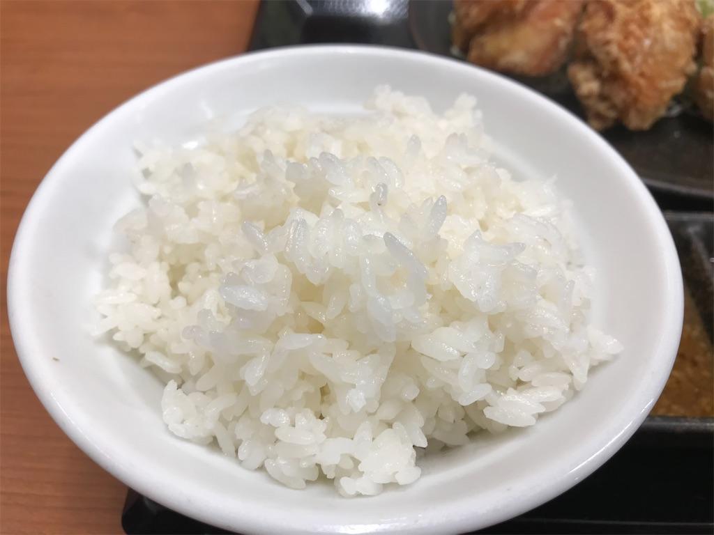f:id:sukosimo_samuku_nice:20200905014034j:image