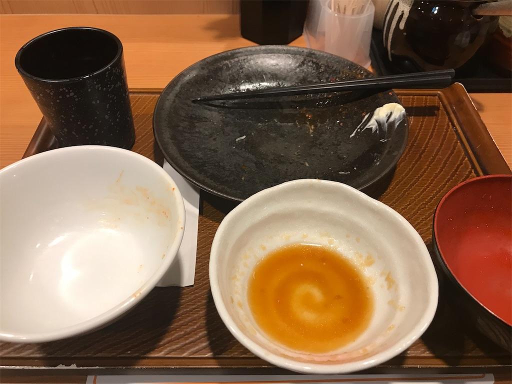 f:id:sukosimo_samuku_nice:20200908001630j:image