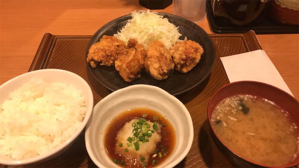 f:id:sukosimo_samuku_nice:20200908001639j:image
