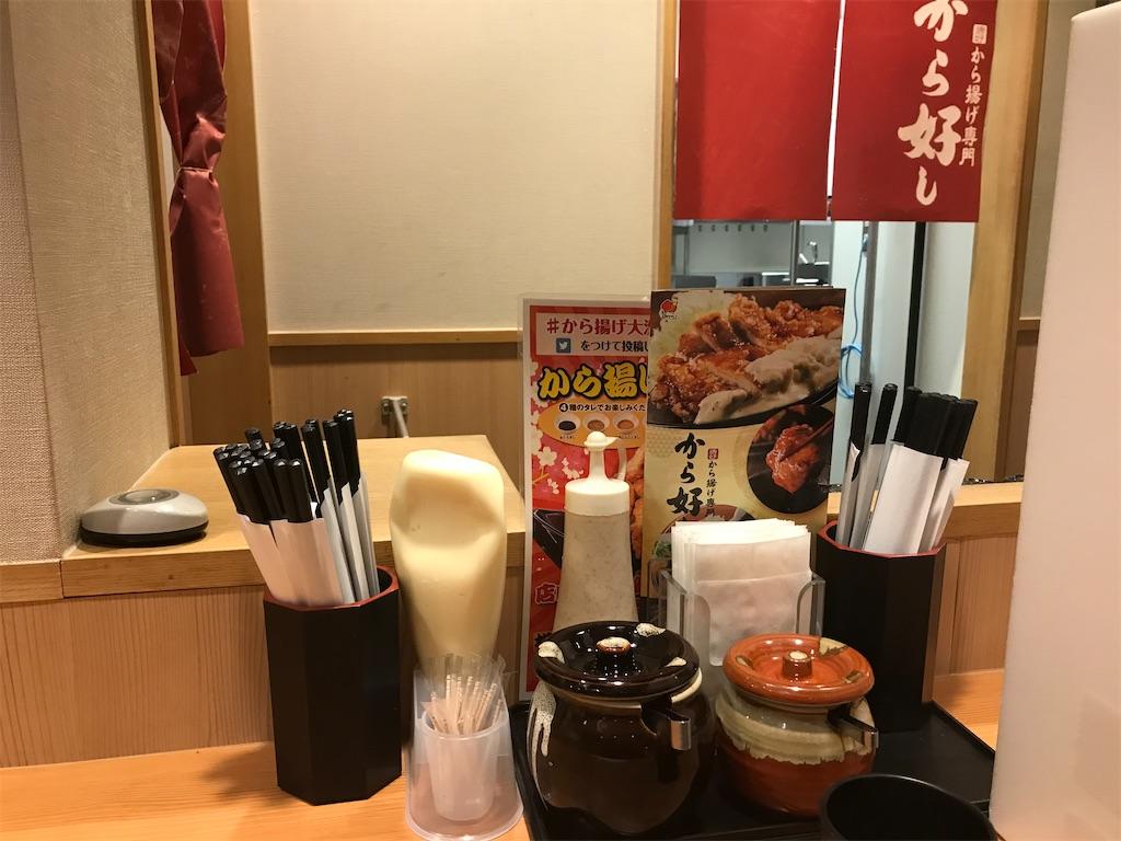 f:id:sukosimo_samuku_nice:20200908001642j:image