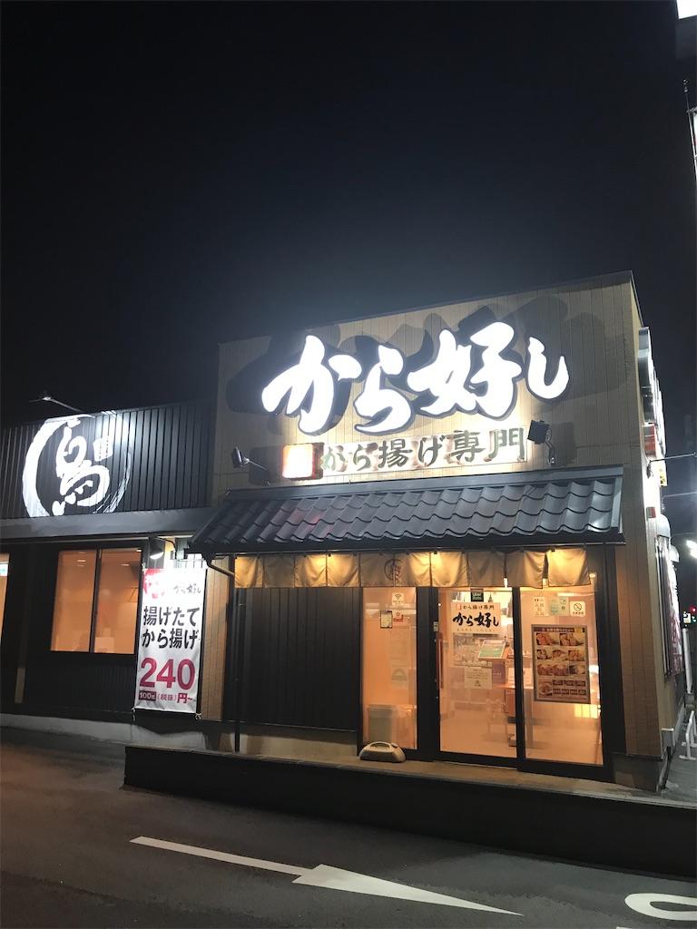 f:id:sukosimo_samuku_nice:20200908001646j:image