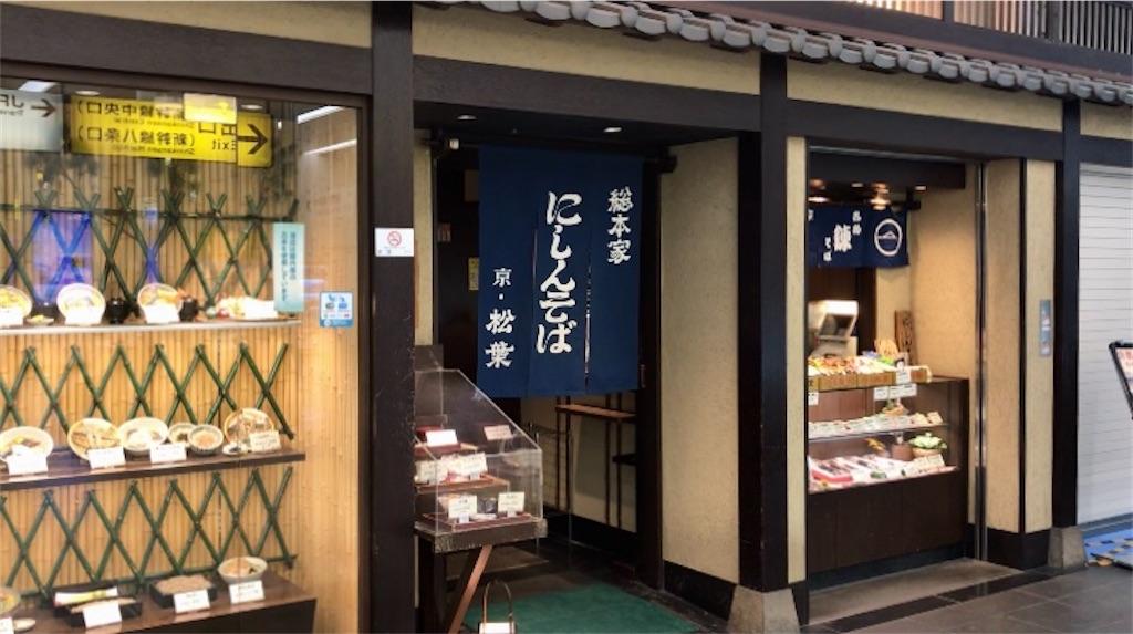 f:id:sukosimo_samuku_nice:20200909235051j:image