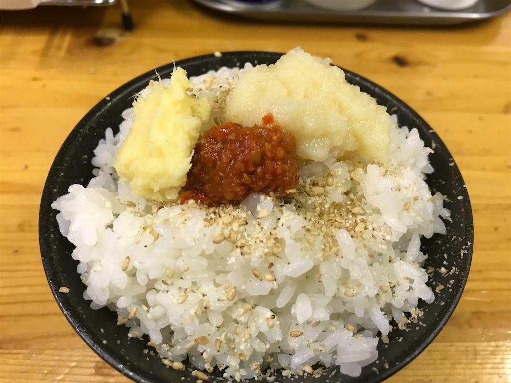 f:id:sukosimo_samuku_nice:20200912002727j:image