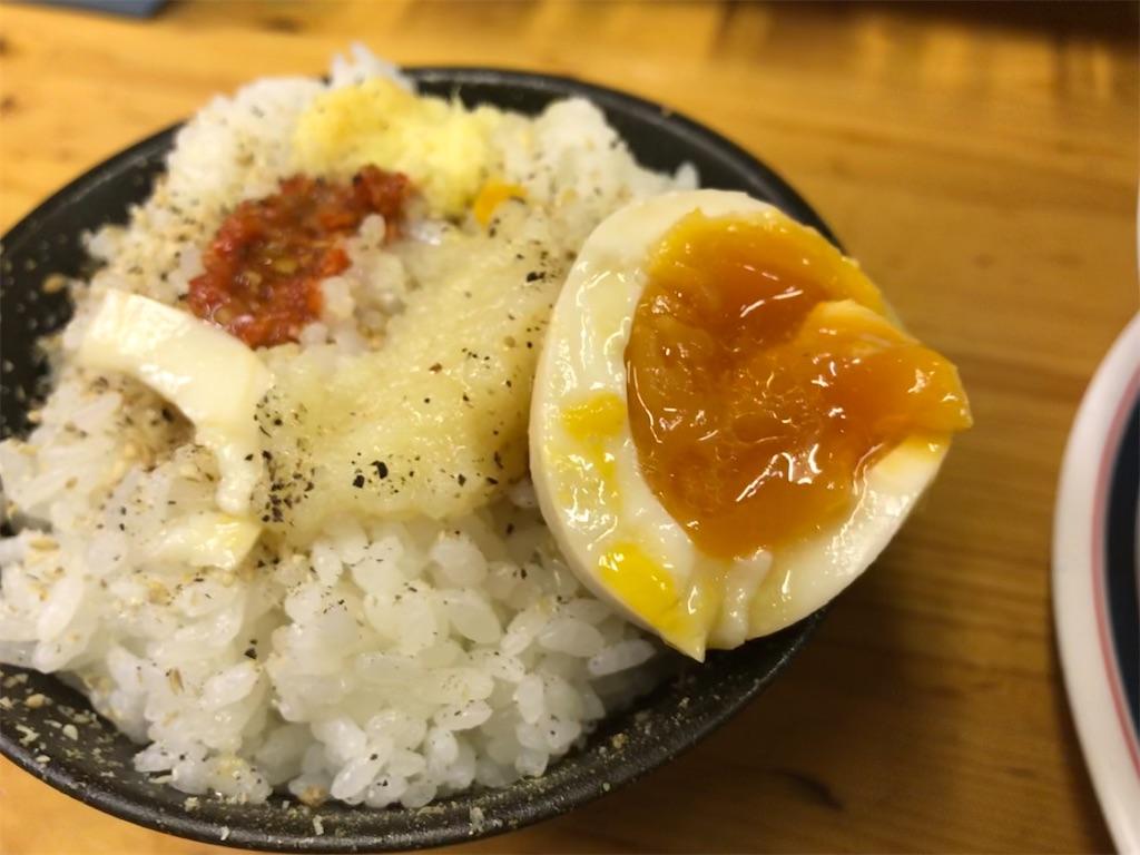 f:id:sukosimo_samuku_nice:20200912002738j:image