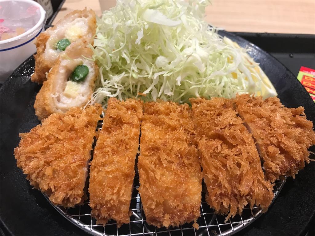 f:id:sukosimo_samuku_nice:20200913002640j:image