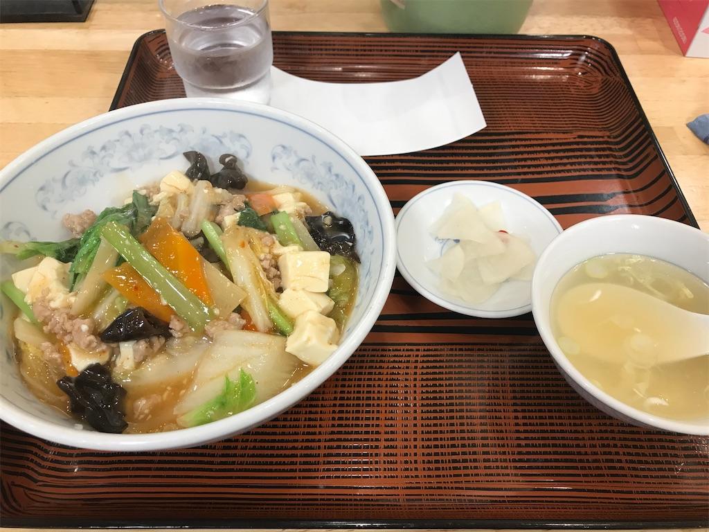 f:id:sukosimo_samuku_nice:20200915234857j:image