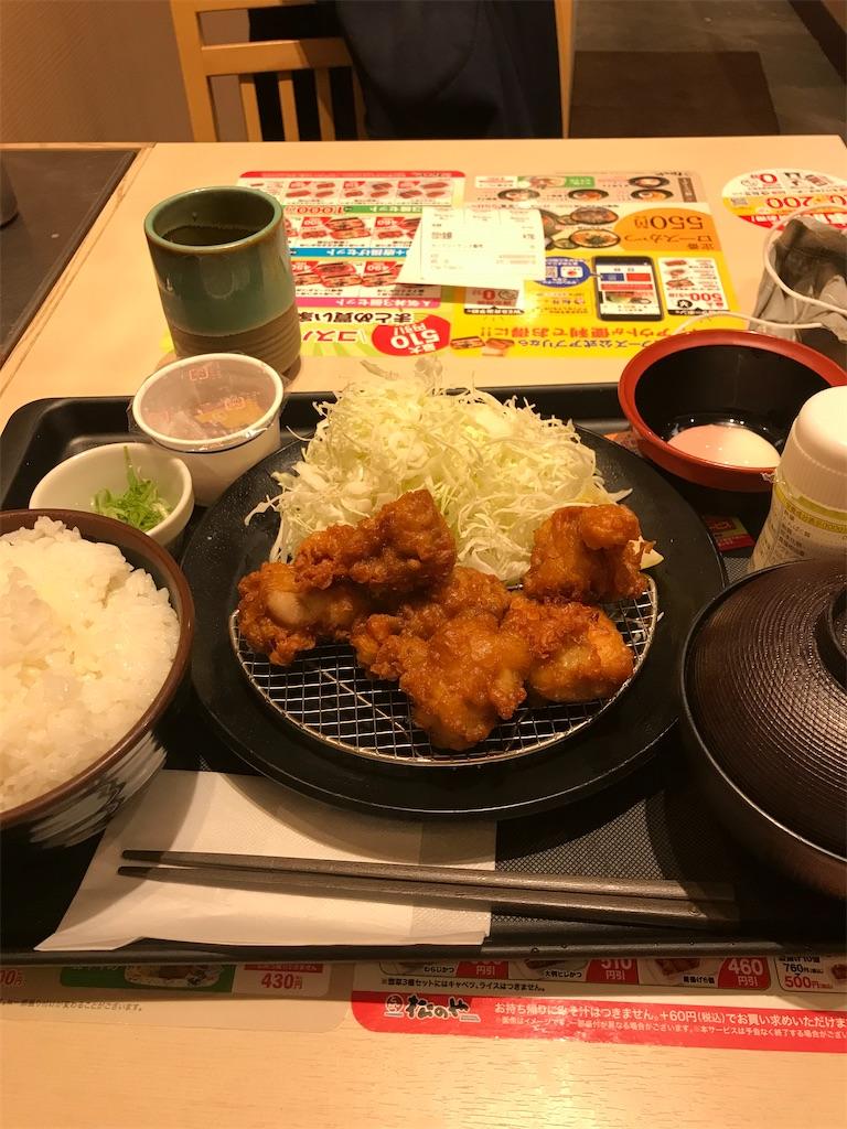 f:id:sukosimo_samuku_nice:20200916235633j:image