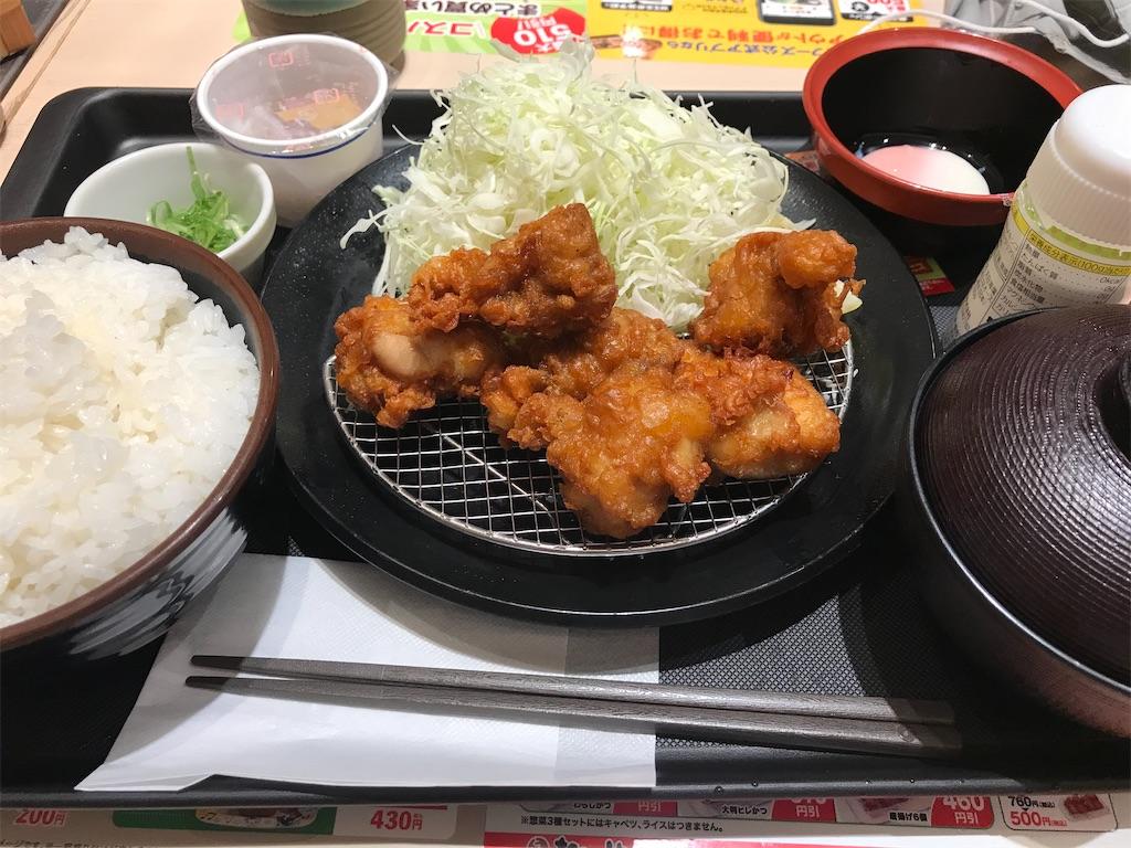 f:id:sukosimo_samuku_nice:20200916235646j:image