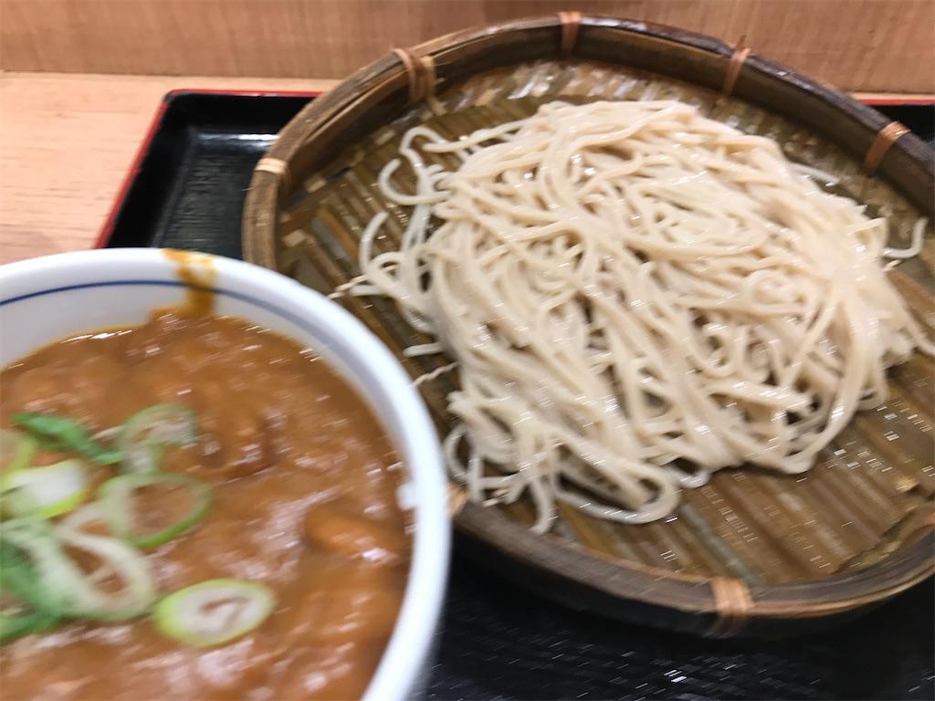 f:id:sukosimo_samuku_nice:20200921084643j:image