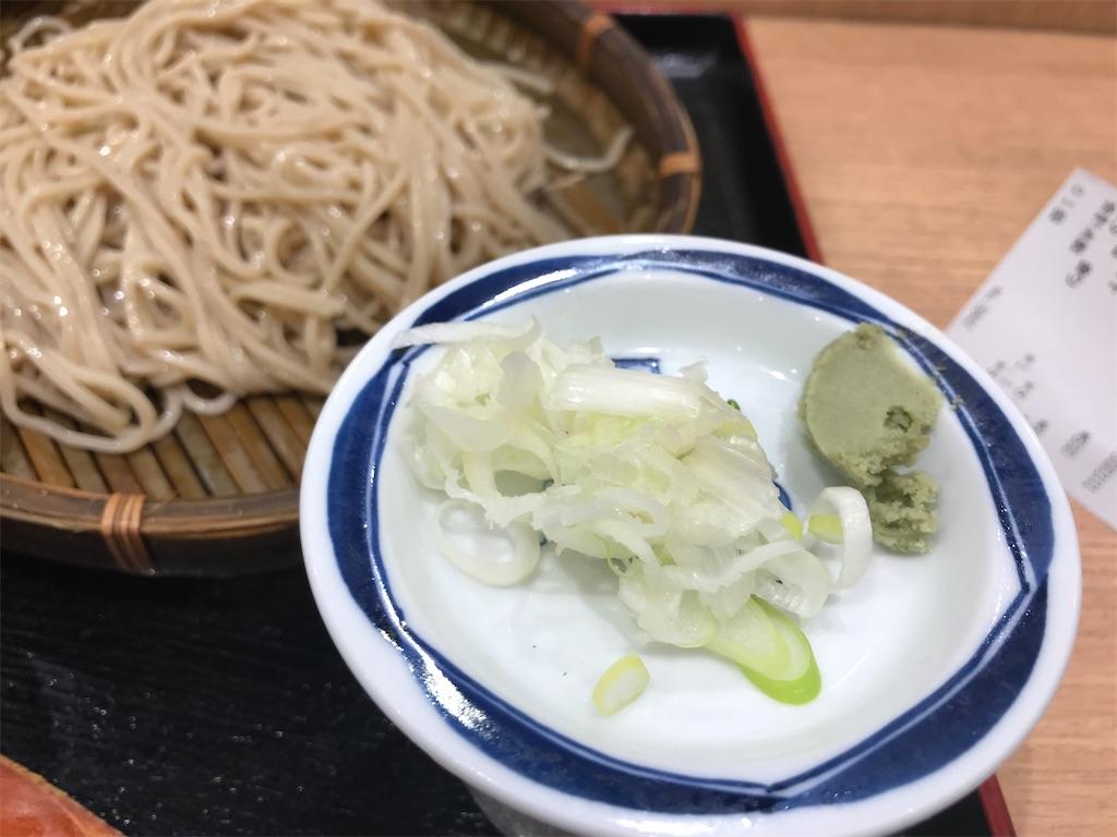f:id:sukosimo_samuku_nice:20200921084646j:image