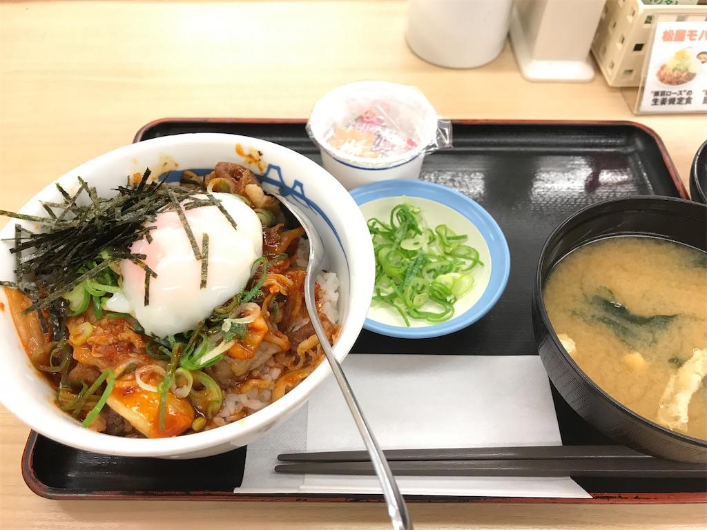 f:id:sukosimo_samuku_nice:20200924010724j:image