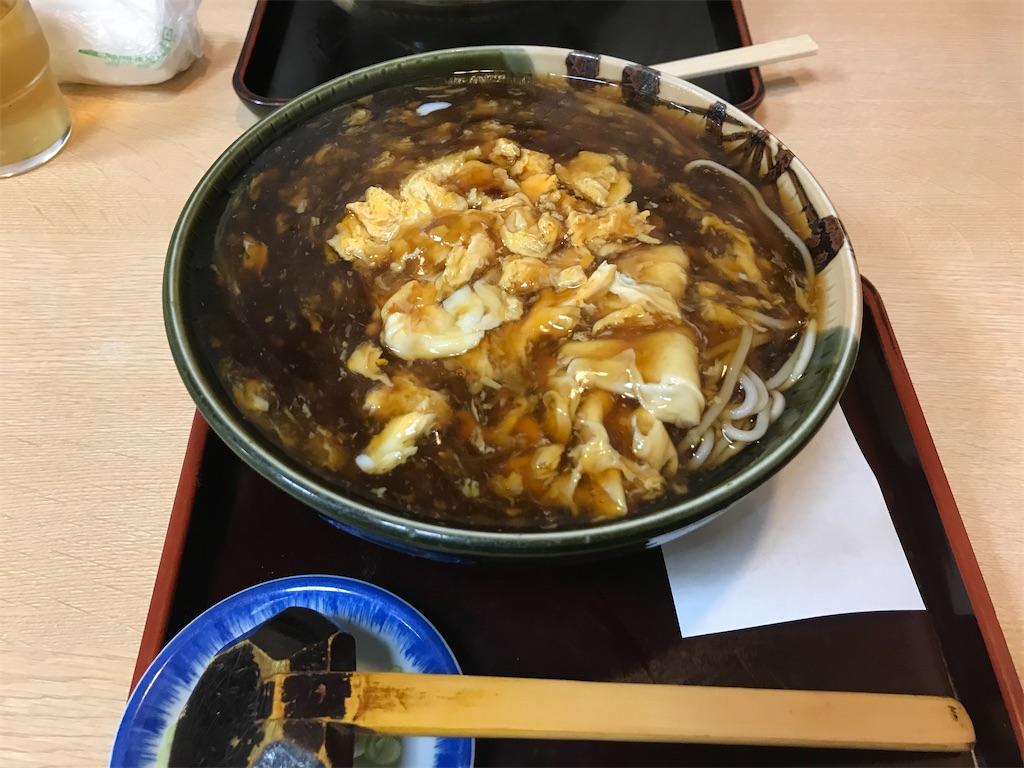 f:id:sukosimo_samuku_nice:20200926010247j:image