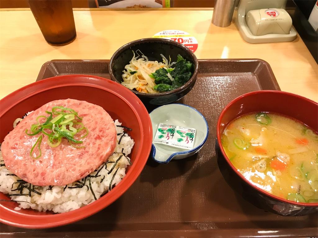 f:id:sukosimo_samuku_nice:20200928013512j:image