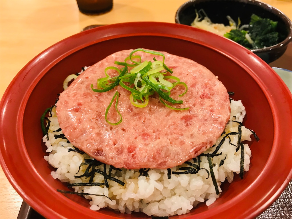 f:id:sukosimo_samuku_nice:20200928013516j:image