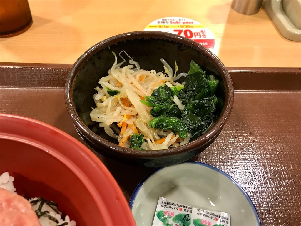 f:id:sukosimo_samuku_nice:20200928013523j:image