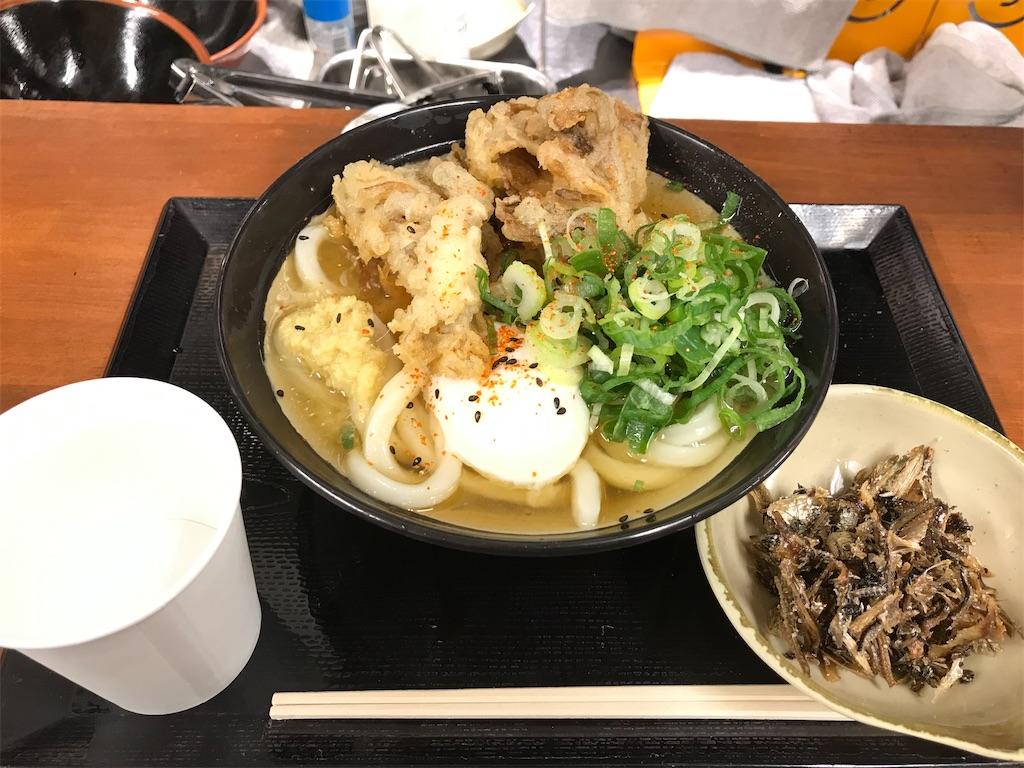 f:id:sukosimo_samuku_nice:20200930233237j:image