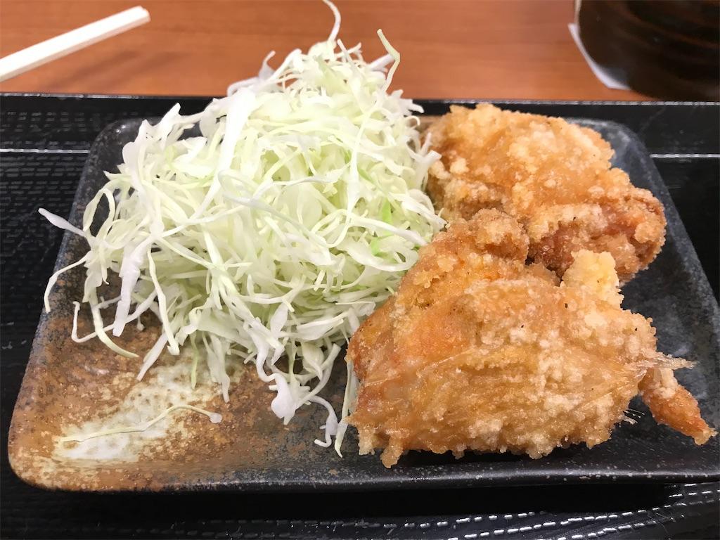 f:id:sukosimo_samuku_nice:20201003002507j:image