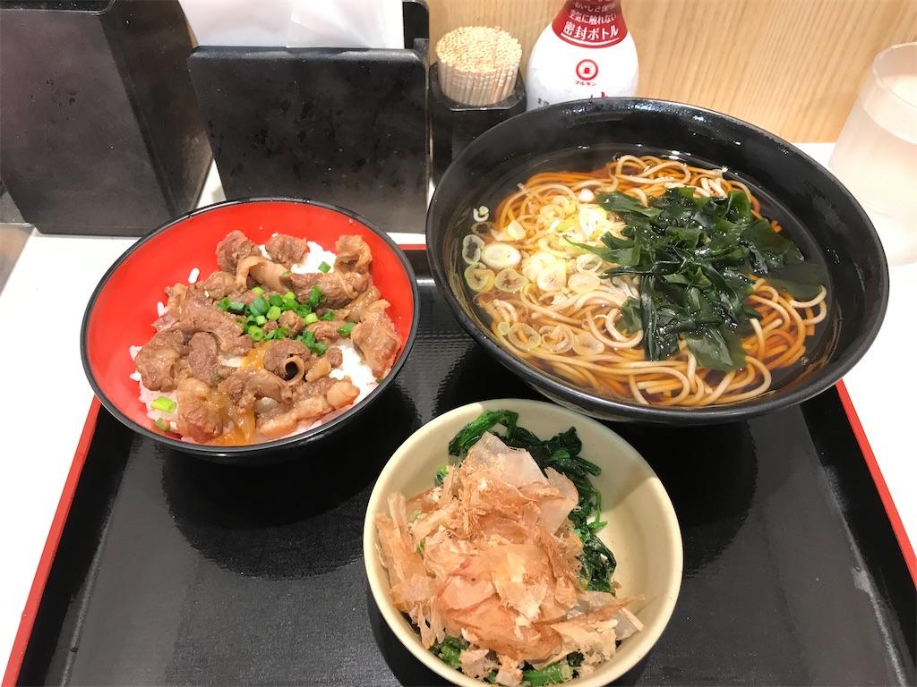 f:id:sukosimo_samuku_nice:20201008160652j:image