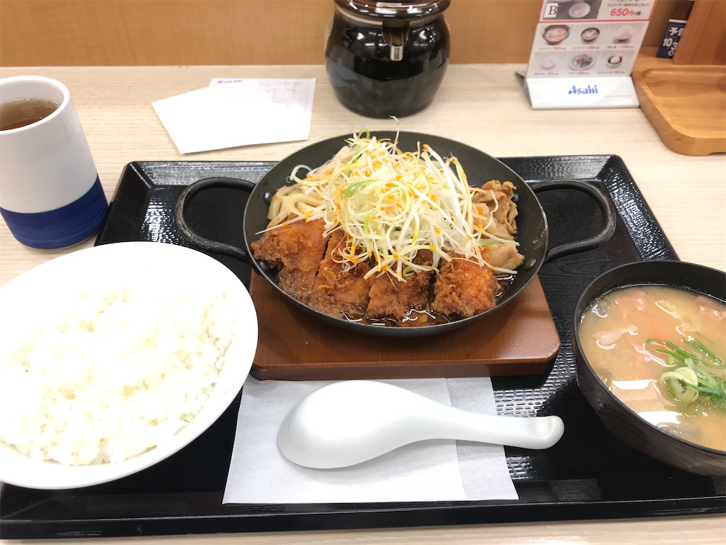 f:id:sukosimo_samuku_nice:20201014010251j:image