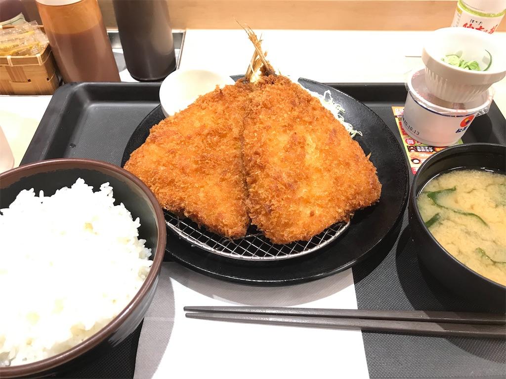 f:id:sukosimo_samuku_nice:20201015020717j:image