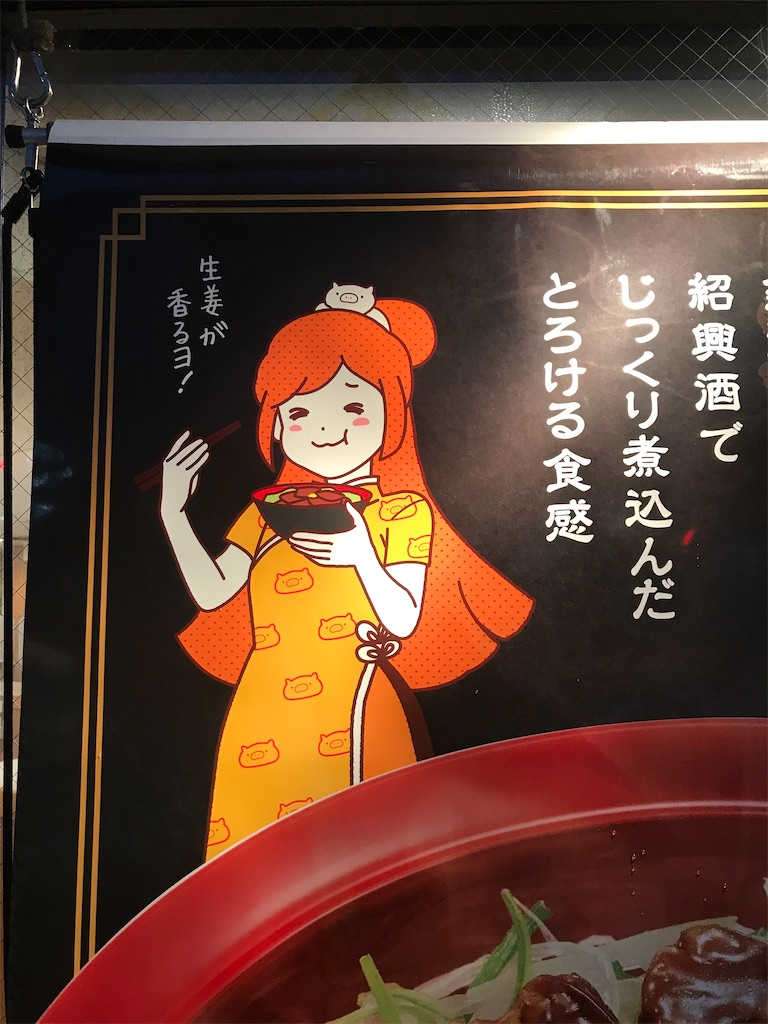 f:id:sukosimo_samuku_nice:20201027163025j:image