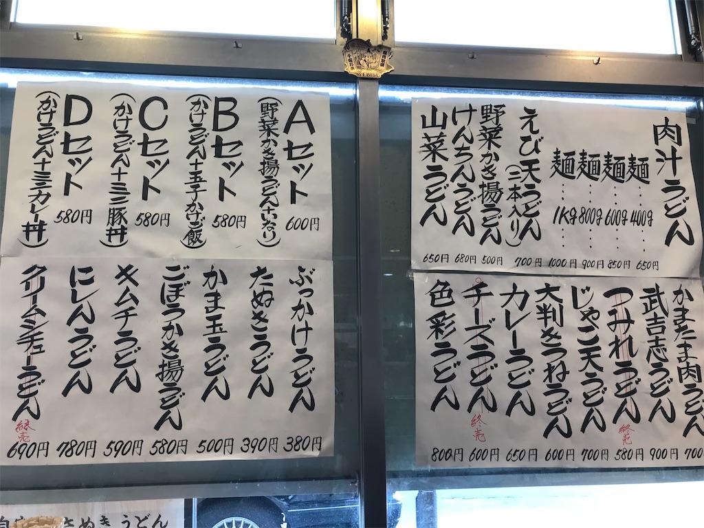 f:id:sukosimo_samuku_nice:20201029001501j:image